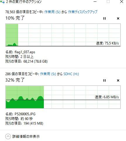 %e8%bb%a2%e9%80%81