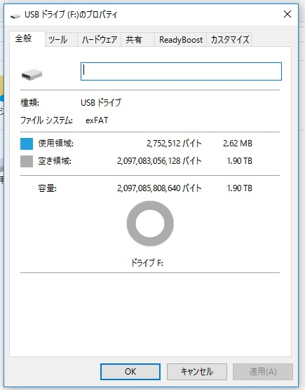 chouenji2016005
