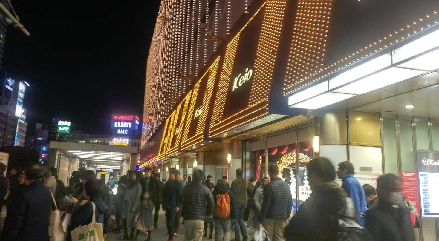 西新宿駅前