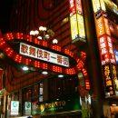 【とんでもない経験】新宿歌舞伎町での私の経験実話